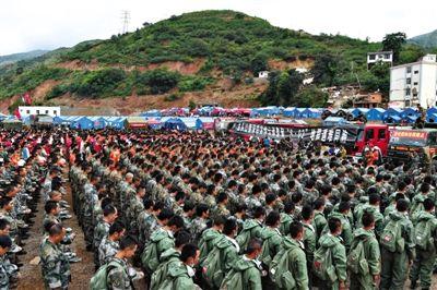 家属同意 云南鲁甸地震遇难者遗体获妥善处理图片