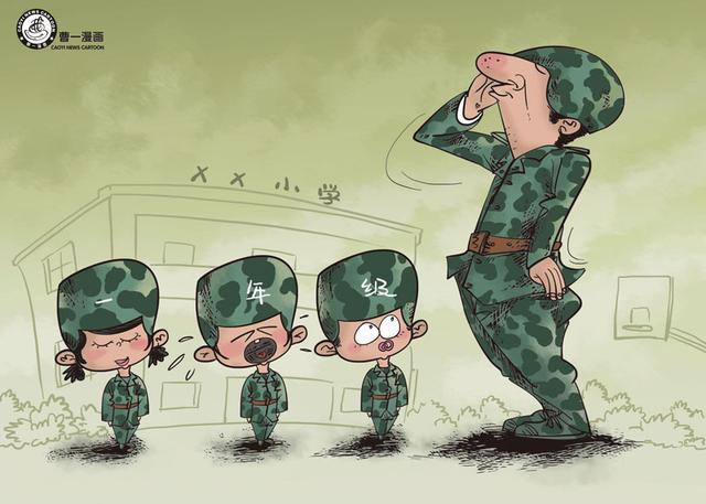 关于军训的视频