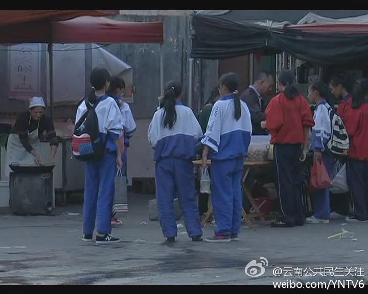 云南临沧市云县一初中多名女生疑似被迫