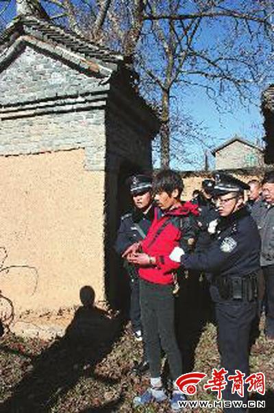陕西少女在家睡觉时被同村男子带走性侵杀害