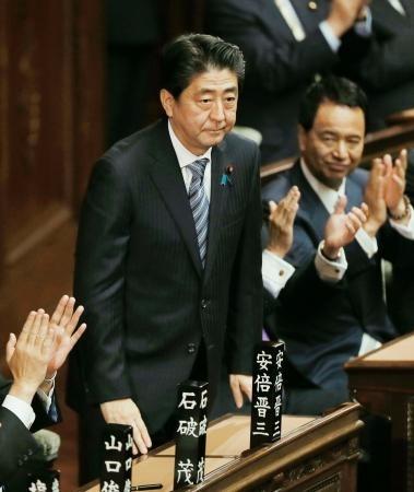 安倍连任日本首相:328票当选第97任首相