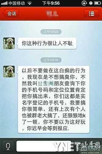 成人网站小77论坛_记者揭秘成人奶妈 包月5万(组图)