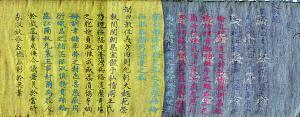 秀山发现清代嘉庆五色圣旨 长2.5米仍鲜艳夺目