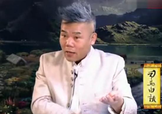 华裔学者称司马南移民美国