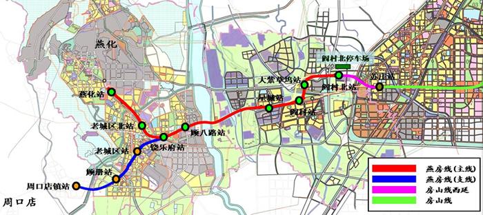 北京无人驾驶地铁首运行 地铁燕房线主线计划今年底贯通高清图片