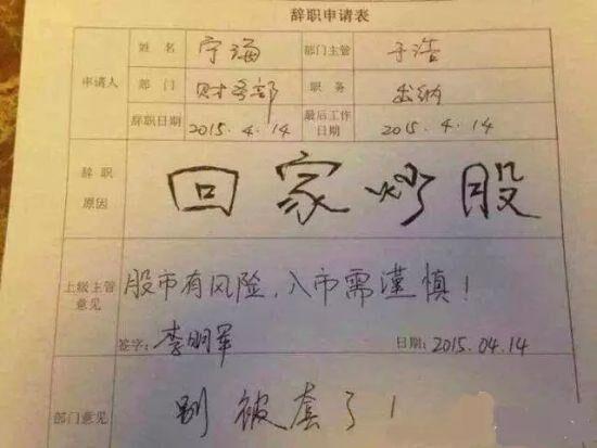表哥自杀_调查显示美华人黑色星期五消费意愿更趋理性