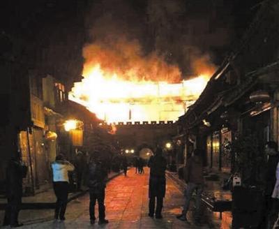 灾 600多年历史古迹全被烧毁图片