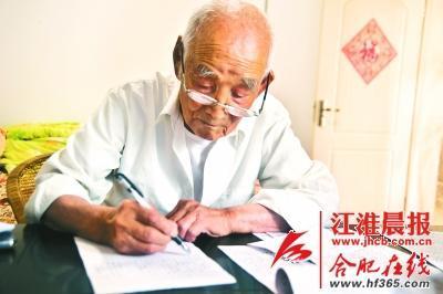 安徽一9旬老人从没上过学 写出12万字村史(图)