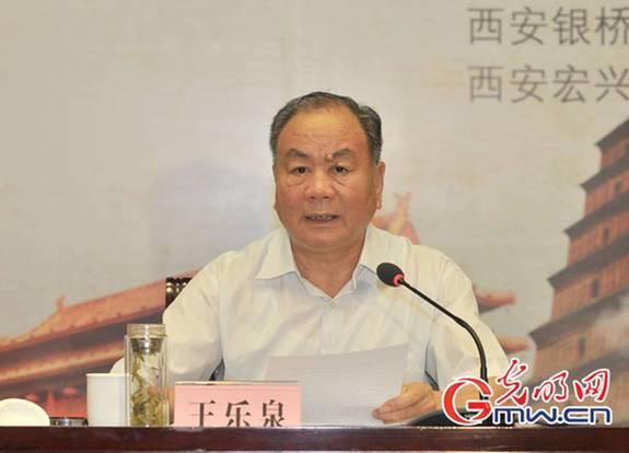 第二届中国法治媒体高峰论坛在西安举行