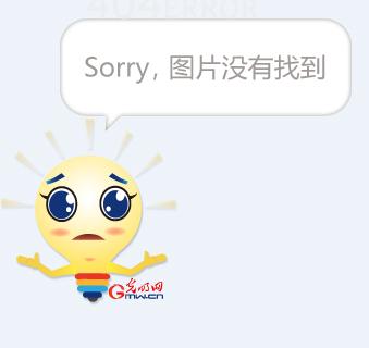(新华网)(2)白鹇秀美