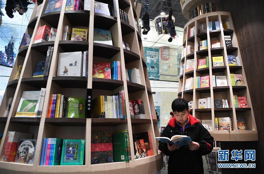 (社会)(5)重庆:书香伴寒假
