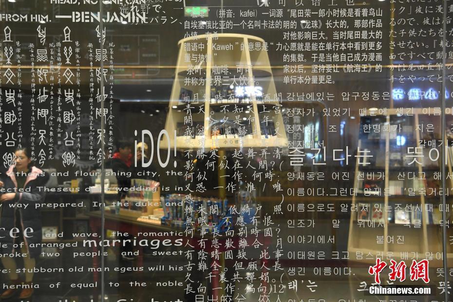 重庆网红书店设计独特 吸引民众前来打卡