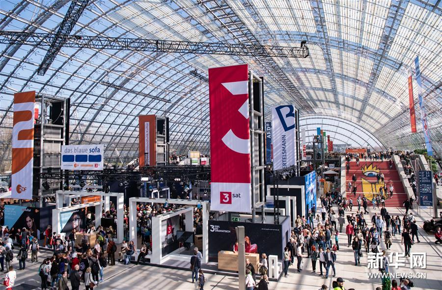 (国际)(1)德国2019莱比锡书展开幕