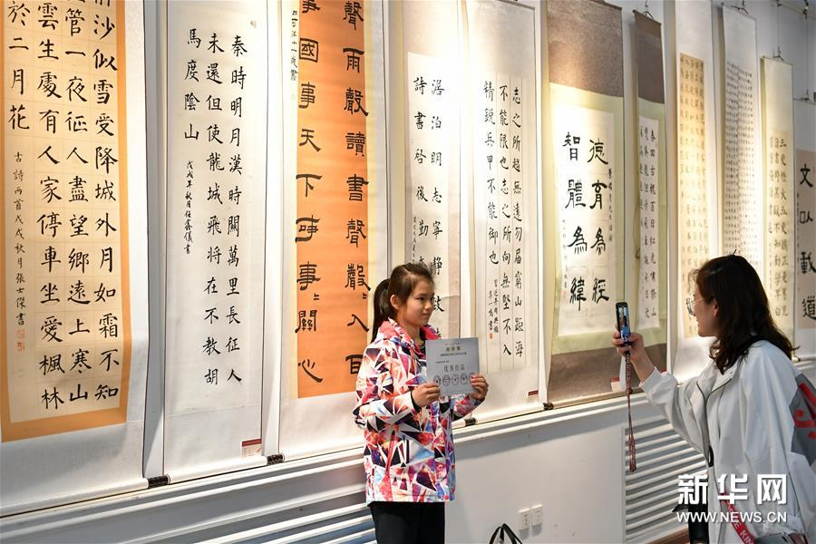 (社会)(5)山西举办中小学生正书大展