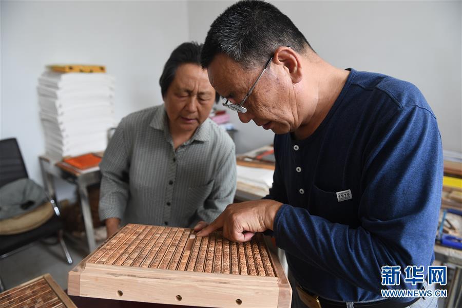 """(社会)(7)雕版印刷大师陈义时:毕生守祖艺 """"拳刀""""传非遗"""