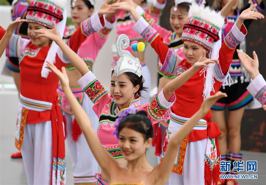 """(北京世园会)(2)北京世园会迎来""""云南日"""""""