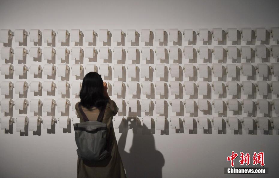 中华纸文化当代艺术展杭州开展
