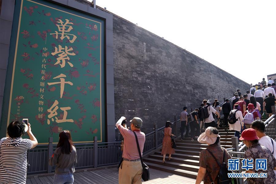 (文化)(9)故宫举办中国古代花木题材文物特展