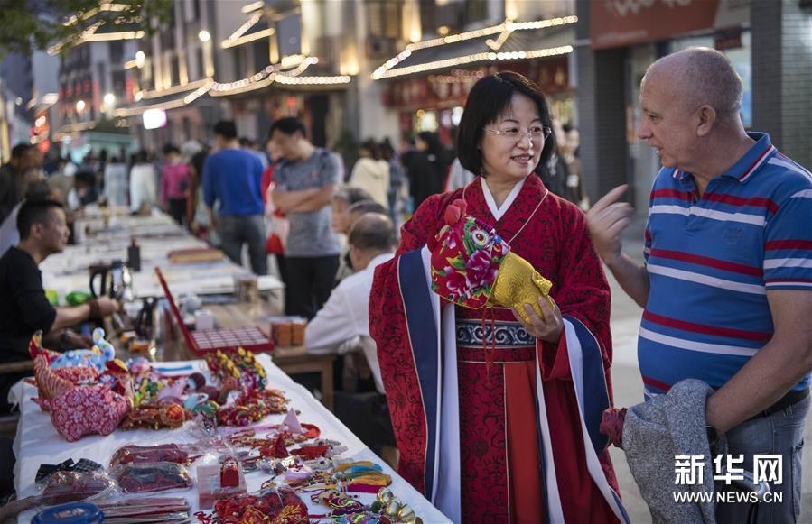 (文化)(6)汉文化旅游节上的汉服嘉年华