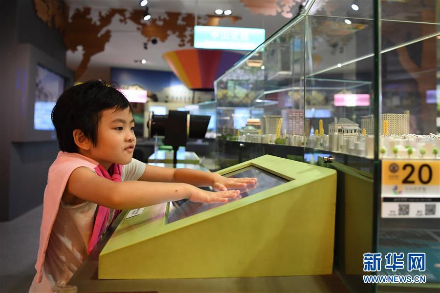 (社会)(3)台北探索馆里的城市记忆