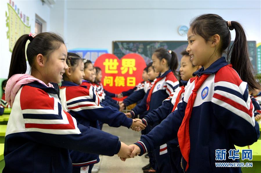 《一寄山河》写下中国人的大迁徙