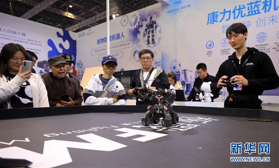 (文化)(3)第二届长三角国际文化产业博览会在沪开幕