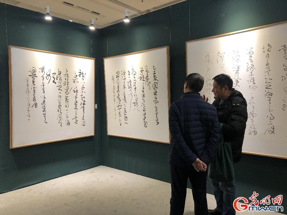 """""""又一春——寇克让书法作品展""""在北京荣宝斋大厦开幕"""