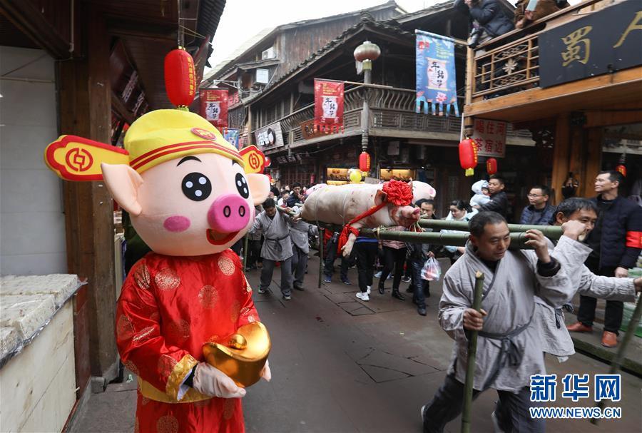 """(社会)(5)四川上里古镇:喜庆""""年猪节"""""""