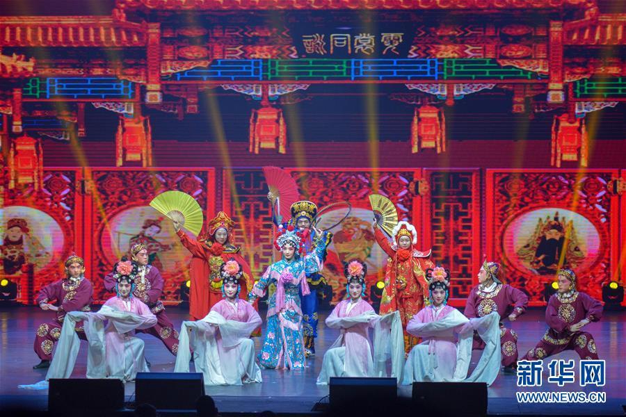 (国际)(4)2020中马文化旅游年在吉隆坡开幕