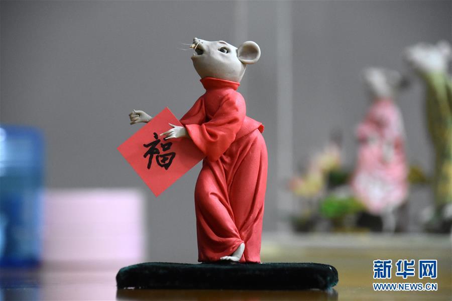 """(图文互动)(1)独""""鼠""""一帜:面塑匠人王玓的鼠年情怀"""