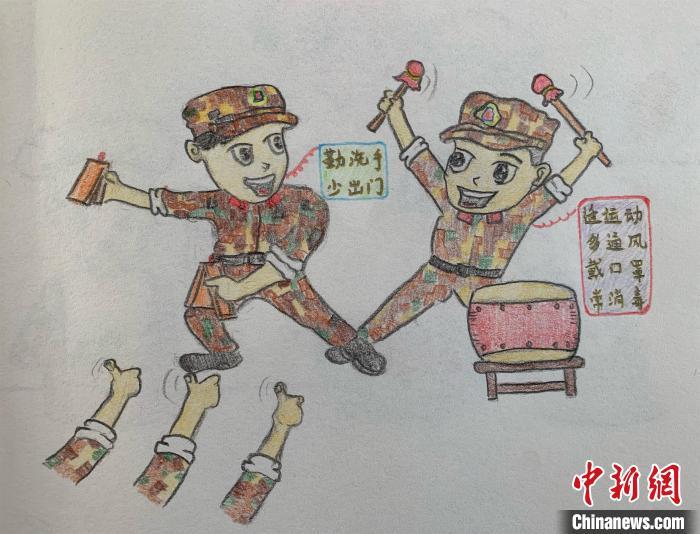 湖北襄阳武警漫画宣传防疫知识