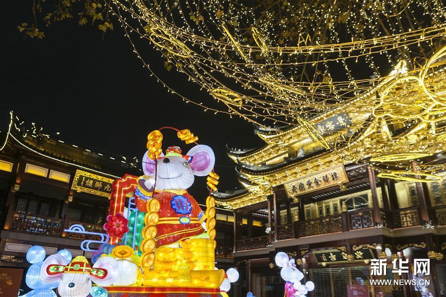 """(聚焦疫情防控)(1)上海:豫园""""云观灯"""" 共度元宵节"""