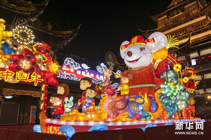 """(聚焦疫情防控)(3)上海:豫园""""云观灯"""" 共度元宵节"""