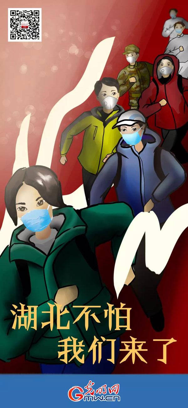 诗援武汉 共抗疫情(8)武汉抗疫赞(作者:郑欣淼)等23首