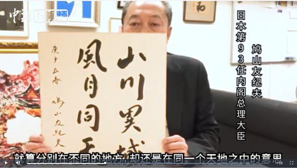 """""""日本诗词大会""""""""反转""""了吗?"""
