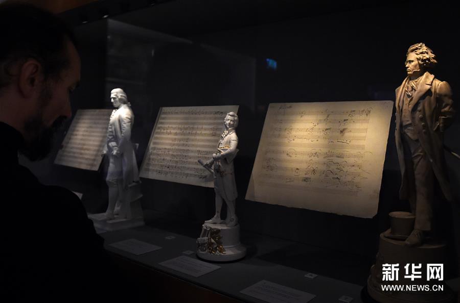 """(国际)(4)""""维也纳古典音乐三杰""""联展开展"""