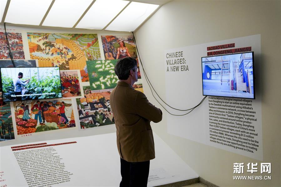 """(国际)(5)纽约古根海姆博物馆举行""""乡村,未来""""展览"""