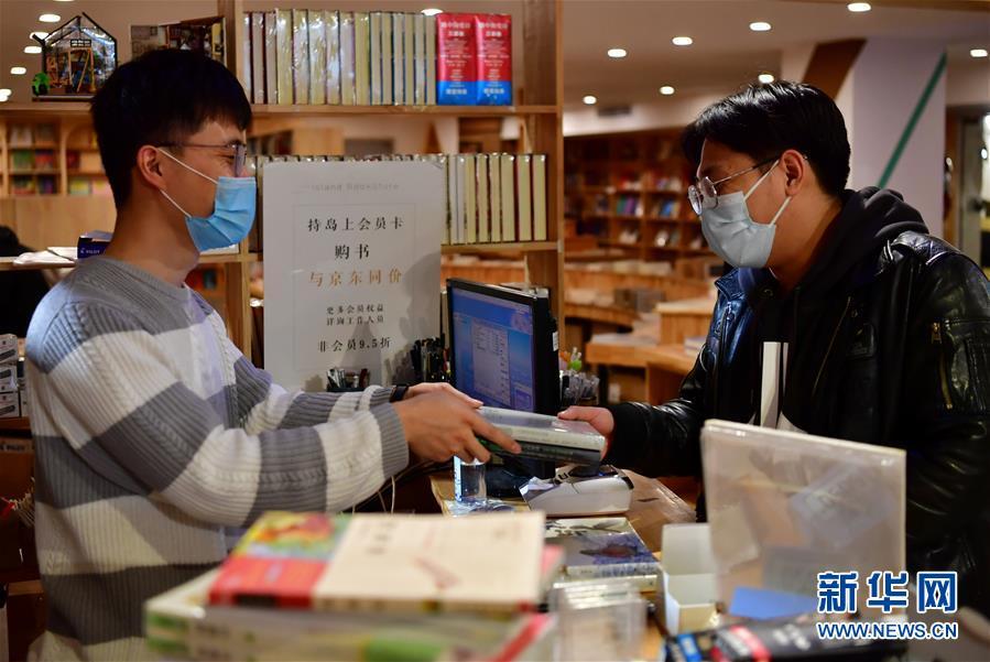 (聚焦疫情防控)(5)山西太原:实体书店逐渐恢复营业