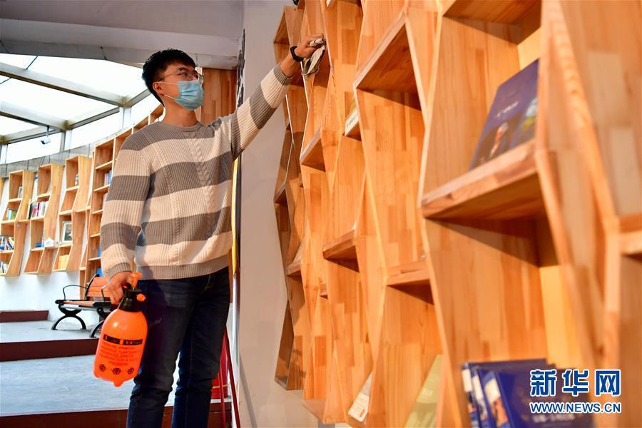 (聚焦疫情防控)(6)山西太原:实体书店逐渐恢复营业
