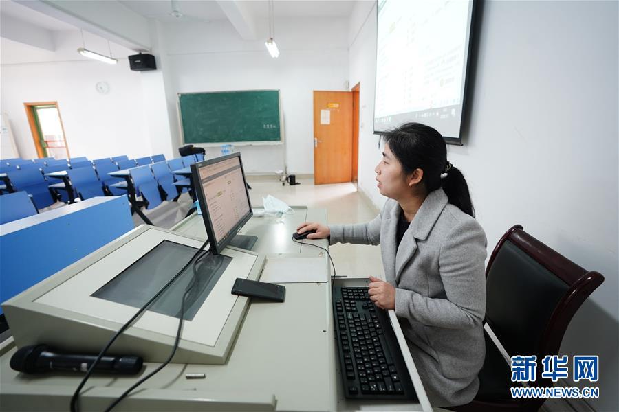 (教育)(5)互联网上的思政课堂