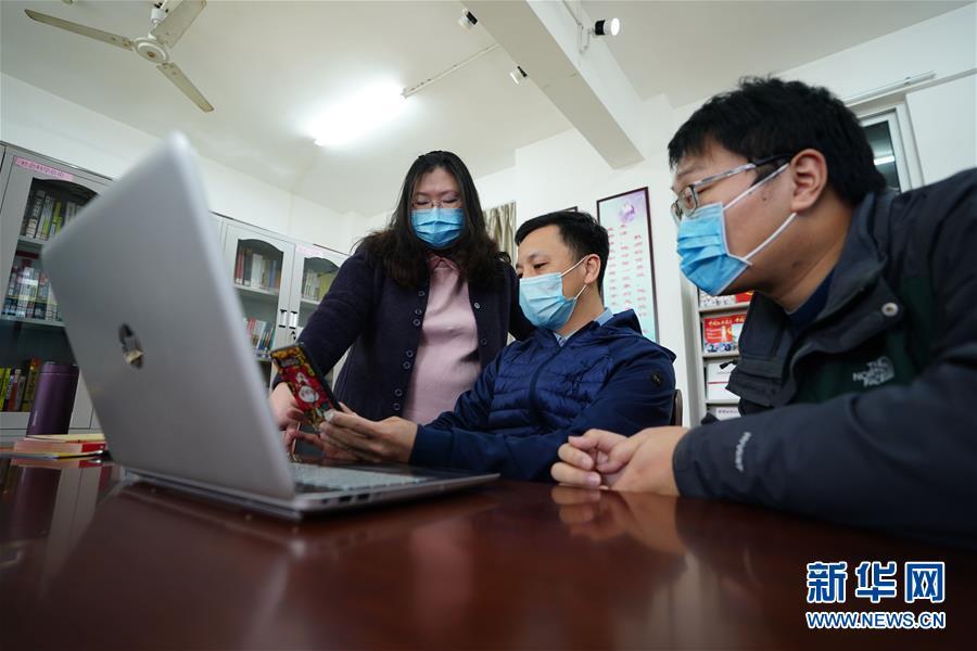 (教育)(2)互联网上的思政课堂