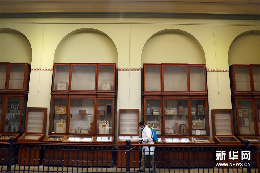 (国际疫情)(2)埃及博物馆闭馆消毒
