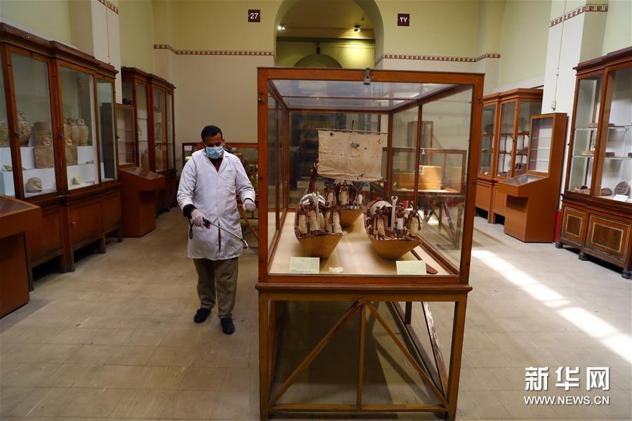 (国际疫情)(3)埃及博物馆闭馆消毒