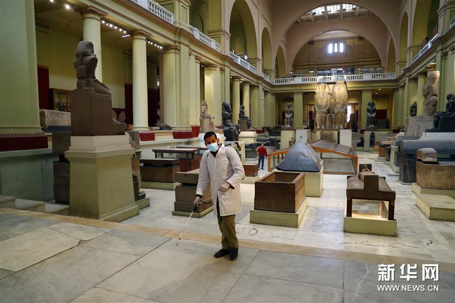 (国际疫情)(5)埃及博物馆闭馆消毒