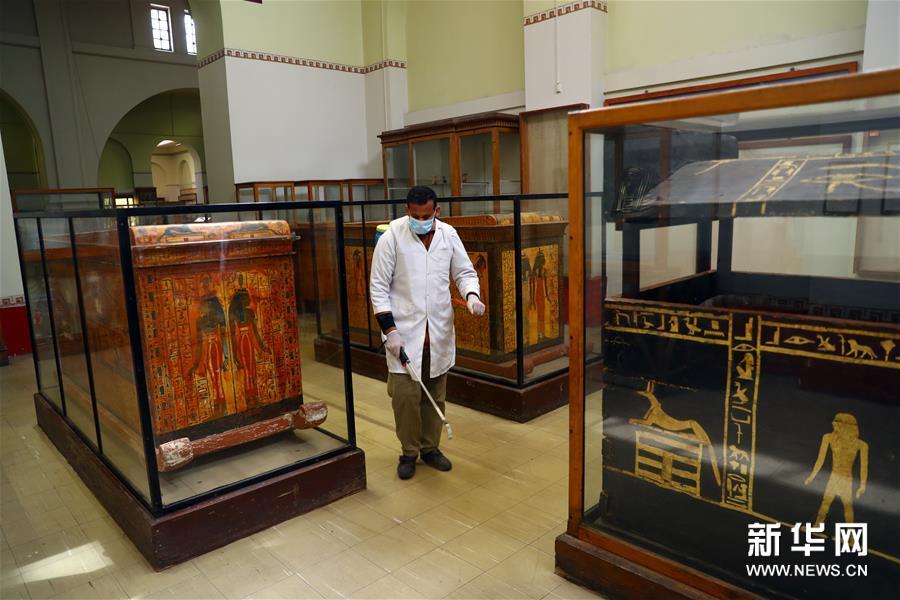 (国际疫情)(7)埃及博物馆闭馆消毒