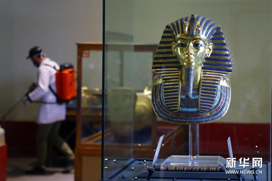 (国际疫情)(8)埃及博物馆闭馆消毒