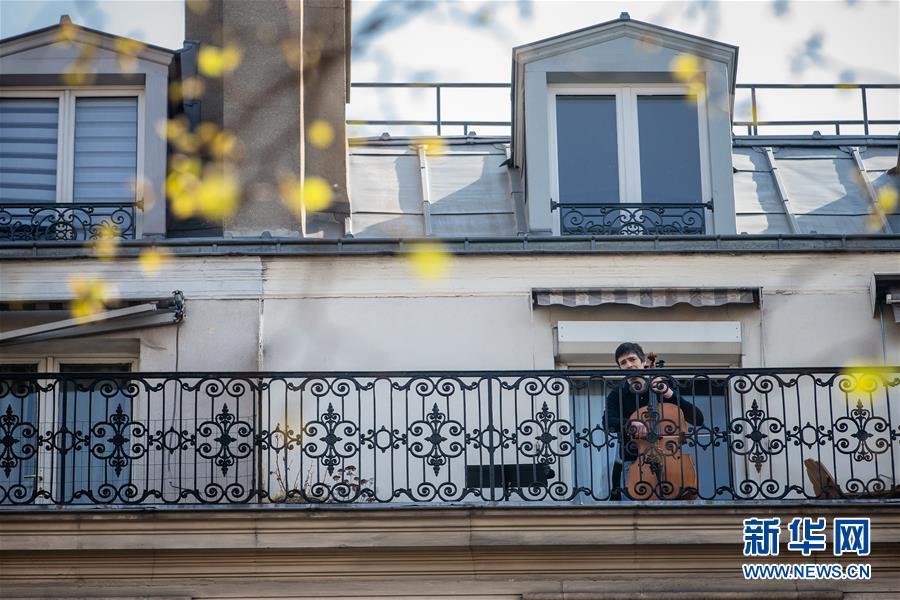 """(国际疫情)(5)巴黎:音乐不""""禁足"""""""