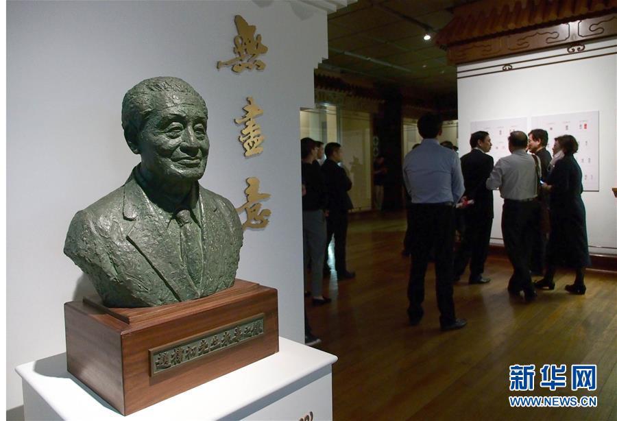 (文化)(2)赵朴初书法艺术展在上海开幕