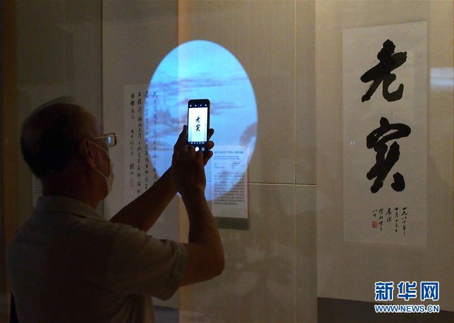 (文化)(3)赵朴初书法艺术展在上海开幕