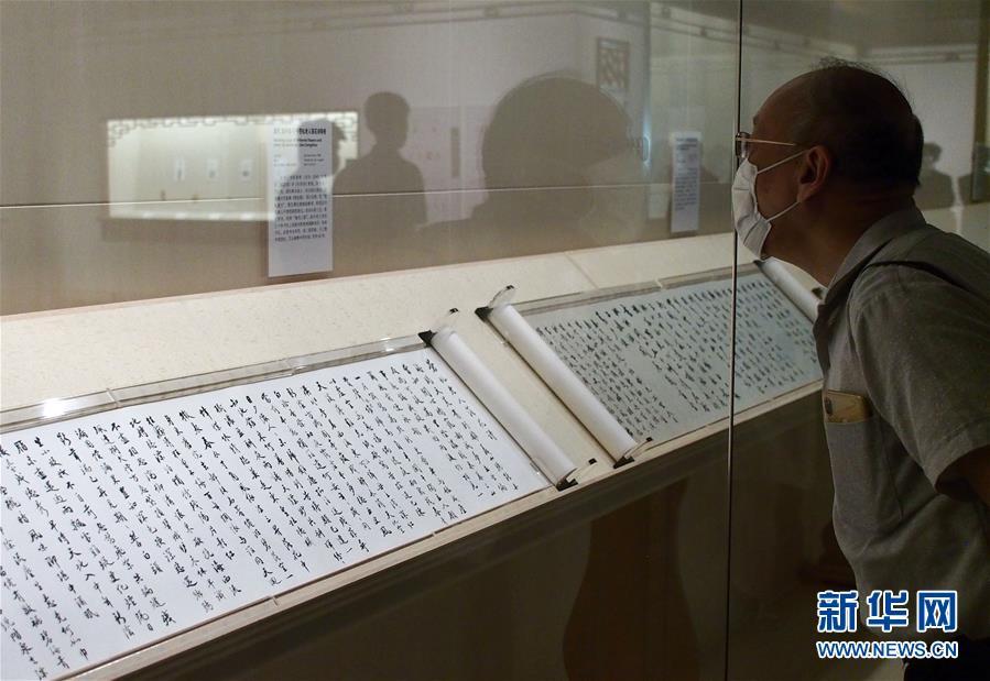 (文化)(4)赵朴初书法艺术展在上海开幕